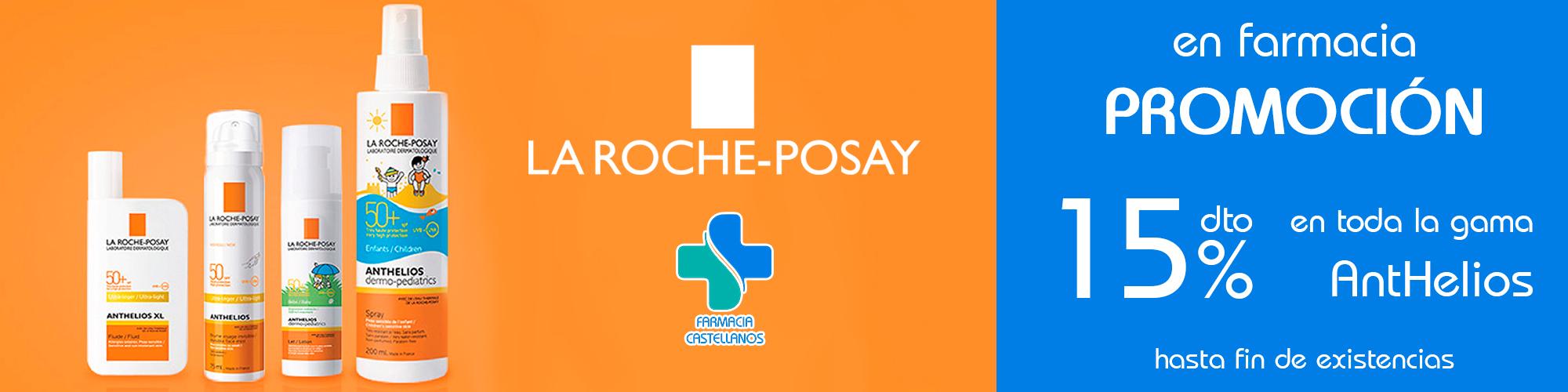 anthelios-la-roche-posay-farmaciabeatrizcastellanos