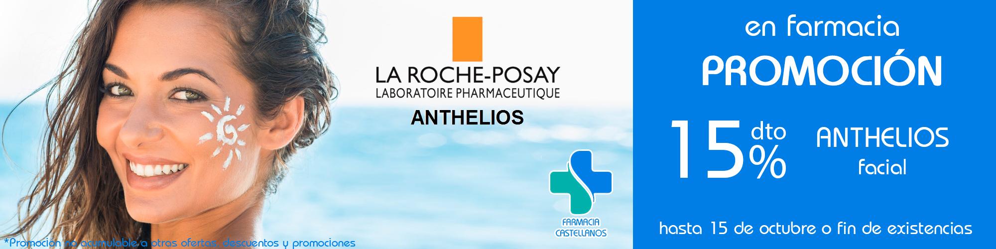 promocion-anthelios-oct-farmaciabeatrizcastellanos